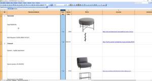 Мебельная ведомость дизайн-проекта